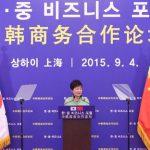 韓国と中国、ベンチャーでも関係を強化