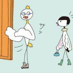 日本人は常にメン・ファーストで女性にドアを開けてもらって、先に男性が入ることに外国人が衝撃を受ける!!!海外の反応「日本では未だに女性の地位は低いからな」