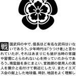 寿命の長い国家ランキングで日本が世界3位!に対する海外の反応