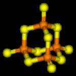 中国で猛毒の五硫化二リンが大量に紛失する!海外の反応「おそろしいな」