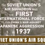 中国戦勝70年を迎え、当時のロシア人の支援を讃える