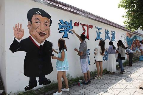 国家主席の画像4